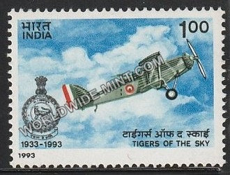 1993 1 SQN of IAF MNH