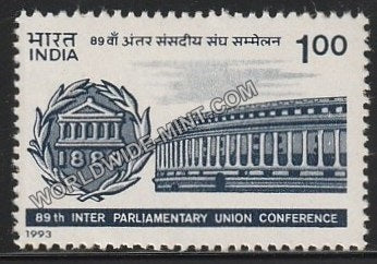 1993 89th Inter-Parliamentary Union Conference MNH