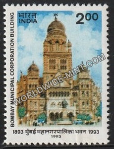 1993 Bombay Municipal Corporation Building MNH