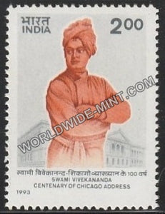 1993 Swami Vivekananda Centenary of Chicago Address MNH