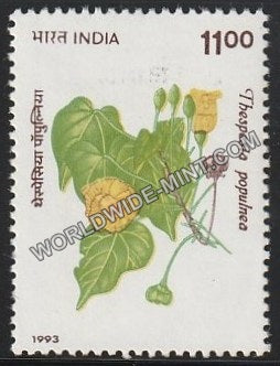 1993 Indian Flowering Trees-Thespesia populnea-Paras Pipal MNH