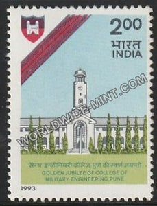1993 Golden Jubilee of College of Military Engineering, Pune MNH