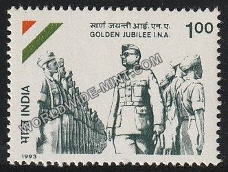 1993 INA Golden Jubilee MNH