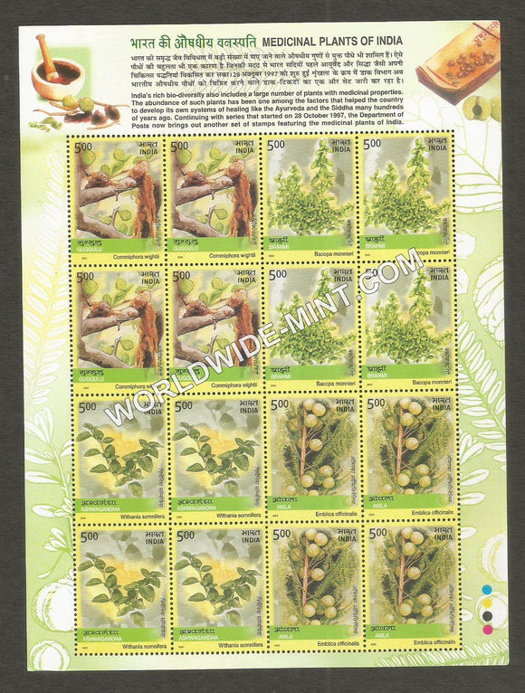 2003 Medicinal Plants-Block Sheetlet