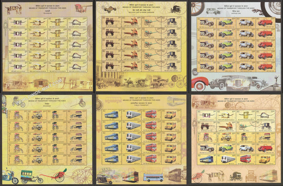 2017 Means of Transport Through Ages-Sheetlet Compelete set of 6
