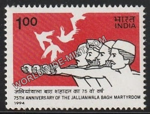 1994 75th Anniversary of the Jallianwala Bagh Martyrdom MNH