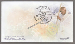 2019 Costa Rica Gandhi Official FDC