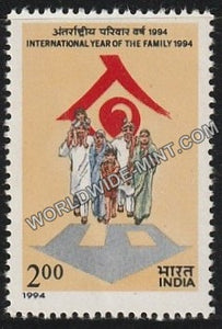 1994 International Year of the Family MNH