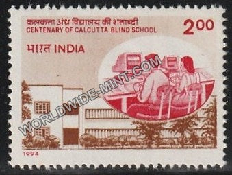 1994 Centenary of Calcutta Blind School MNH
