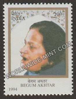 1994 Withdrawn Issue -Begum Akhtar MNH