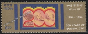 1994 200 Years of Bombay G.P.O. MNH