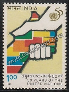 1995 50 Years of The United Nations-1 Rupee MNH