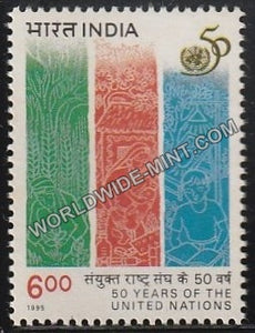 1995 50 Years of The United Nations- 6 Rupees MNH