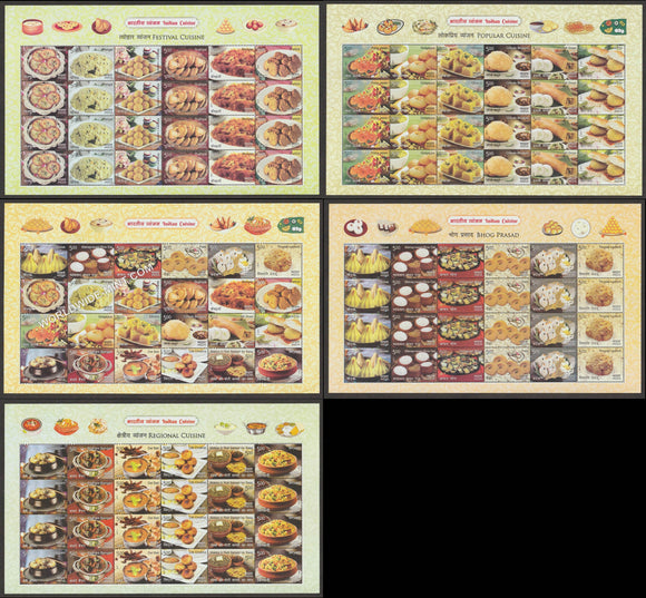 2017 Indian Cuisine Sheetlet Complete set of 5