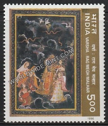 1996 Ritu Rang-Paintings-Varsha MNH
