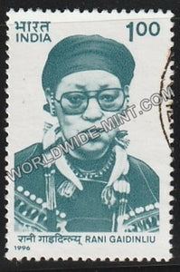 1996 Rani Gaidinliu Used Stamp