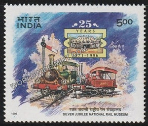 1996 Silver Jubilee National Rail Museum MNH
