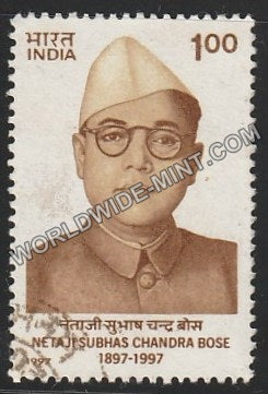 1997 Netaji Subhas Chandra Bose Used Stamp