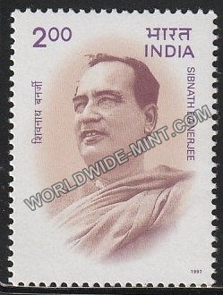 1997 Sibnath Banerjee MNH