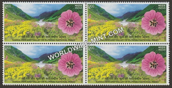 2020 UNESCO World Heritage Sites in India - II-Nanda Devi and Valley of Flowers National Parks-1 Block of 4 MNH