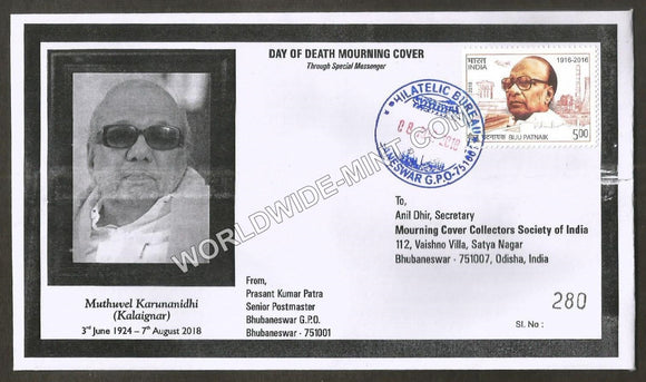M. Karunanidhi - Day of death Mourning Cover - Issued by Bhubaneswar GPO, Orissa Circle