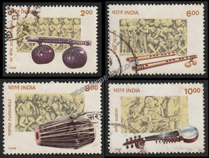 1998 Indian Musical Instruments-Set of 4 Used Stamp