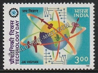 1999 Technology Day MNH