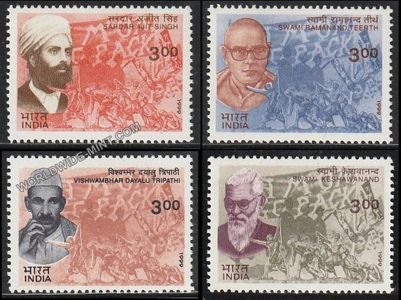 1999 India's Struggle for Freedom-Set of 4 MNH