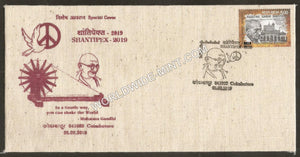 Gandhi Special Cover - Made in Khadi Cloth - SHANTIPEX-2019