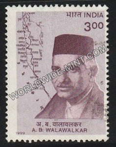 1999 India's March Towards Progress And Development-A B Walawalkar Used Stamp