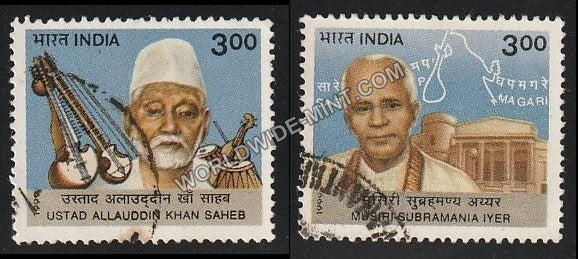 1999 Modern Masters of Indian Classical Music-Set of 2 Used Stamp