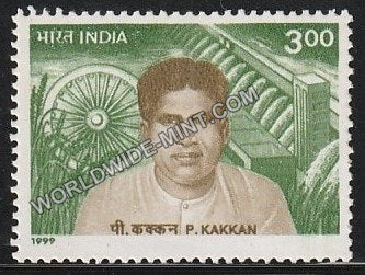 1999 Freedom Fighters & Social Reformers-P Kakkan MNH