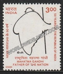 2000 Mahatma Gandhi Father of the Nation MNH