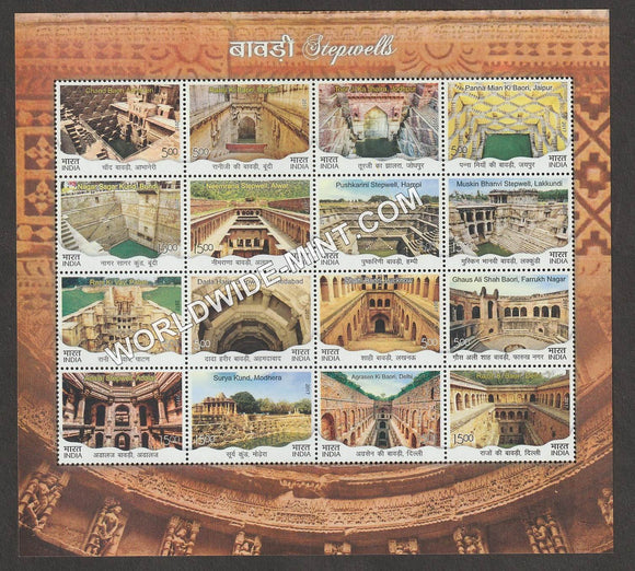 2017 Stepwells of India Mixed Sheetlet