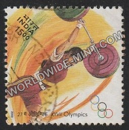 2000 XXVII Olympics-Weightlifting Used Stamp