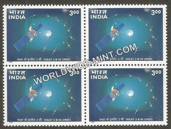 2000 India's Space Programme-Oceansat-1 Block of 4 MNH