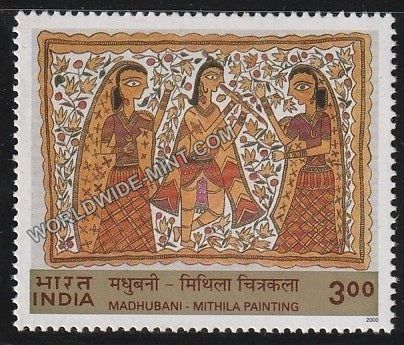 2000 Madhubani Mithila Painting [Krishna with Gopies] MNH