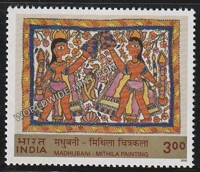 2000 Madhubani Mithila Painting [Flower Girls] MNH