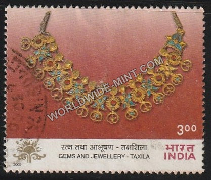 2000 Gems And Jewellery Indepex Asiana-Taxila Used Stamp
