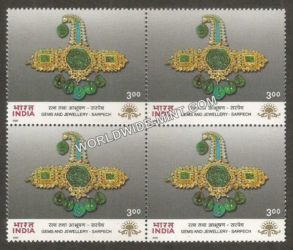 2000 Gems And Jewellery Indepex Asiana-Sarpech Block of 4 MNH