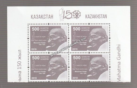 2019 Kazakhstan Gandhi Block of 4
