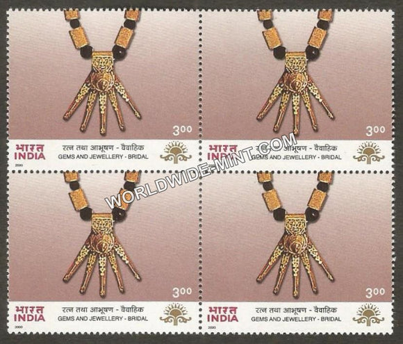 2000 Gems And Jewellery Indepex Asiana-Bridal Block of 4 MNH