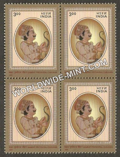 2000 Personality Series Historical-Prithviraj Chauhan Block of 4 MNH