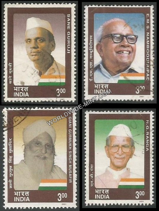 2001 Personality Series Socio-Political Development-Set of 4 Used Stamp