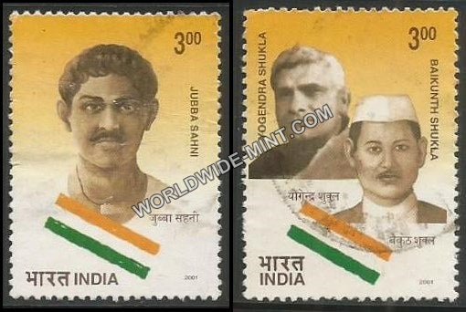 2001 India's Struggle for freedom Some Great Revolutionaries-Set of 2 Used Stamp