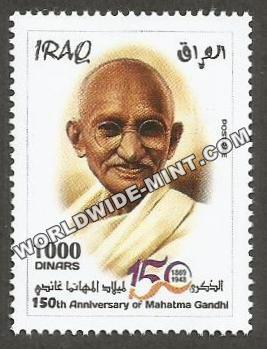 2019 Iraq Gandhi Stamp