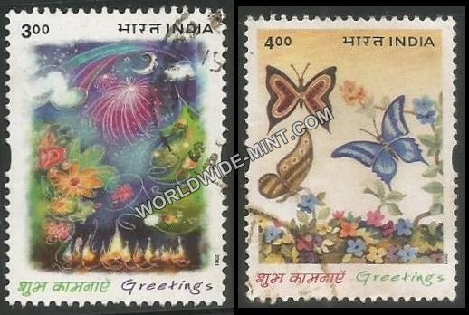 2001 Greetings-Set of 2 Used Stamp