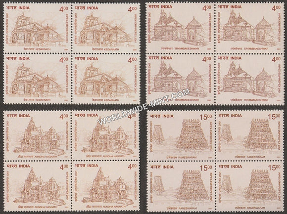 2001 Inpex-2001-Temple Architecture-Set of 4 Block of 4 MNH