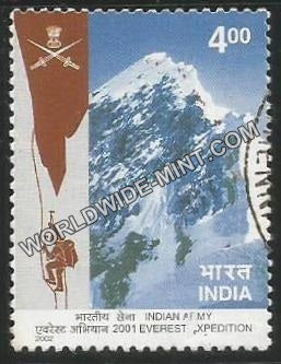 2002 Indian Army Everest Expedition Used Stamp