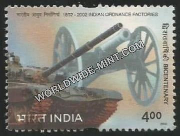 2002 Indian Ordnance Factories,Bicentenary Used Stamp